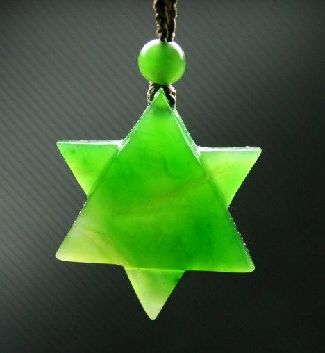 Jade Star of David Pendant
